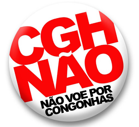 cgh_nao_21.jpg