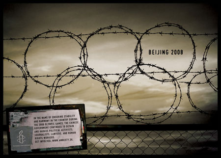 amnestyrings.jpg