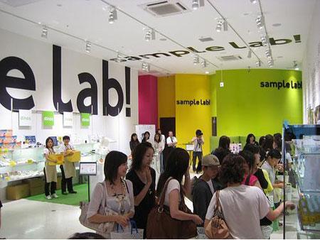samplelab_2.jpg